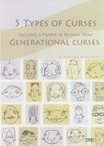 Curses DVD
